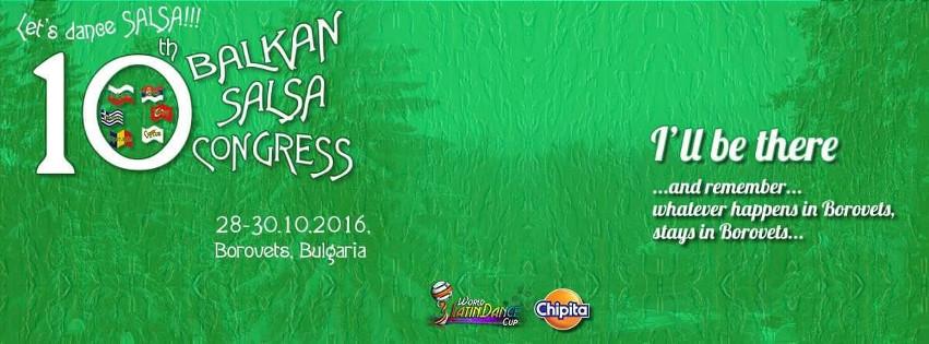 Δέκατο συνέδριο βαλκανικό salsa
